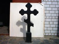 Cross_17