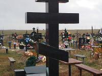 Cross_11